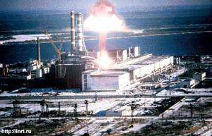 Chernobyl Nuclear Plant Explosion