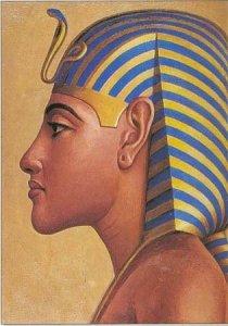 Pharaoh Smenkkhare