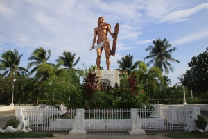 Shrine of Lapu Lapu